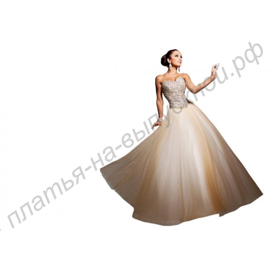 Платье Корсет С Пышной Юбкой С Доставкой